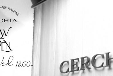 元住吉のイタリアン 炭火肉料理メインの郷土料理 CERCHIA -チェルキア- オープン日時は11月27日水曜日の18時です!