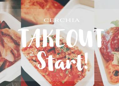 テイクアウトはじめました! 元住吉のイタリアン 炭火肉料理メインの郷土料理 CERCHIA -チェルキア-