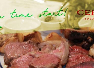 ディナータイム再開です! 元住吉のイタリアン 炭火肉料理メインの郷土料理 CERCHIA -チェルキア